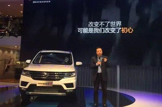 重庆车展:斯威第二款战略车型——斯威X3上市