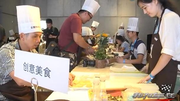驾享同行 全新BMW X1南区食尚之旅福州站快乐举行