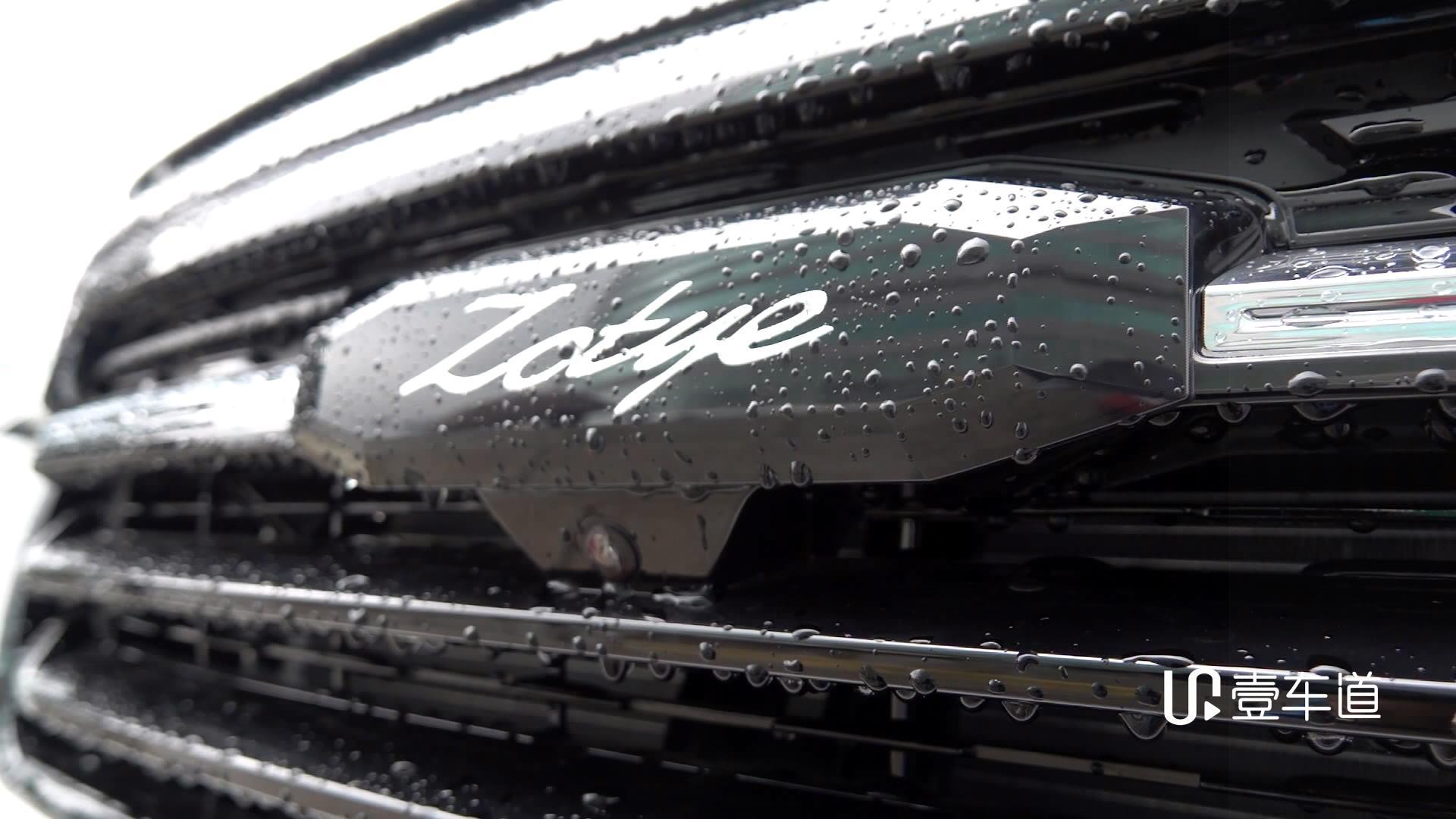 迈出自主原创第一步,新时代智能SUV众泰T500颠覆上市